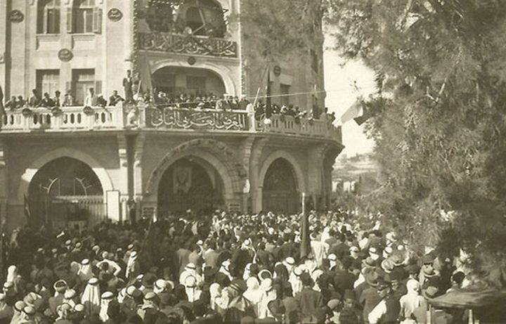 المتحف الفلسطيني يحتفي بأرشفة 70 ألف وثيقة