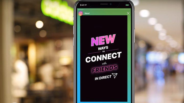 """""""إنستغرام"""" تطلق ميزة جديدة للتواصل الاجتماعي عبر تطبيقها"""