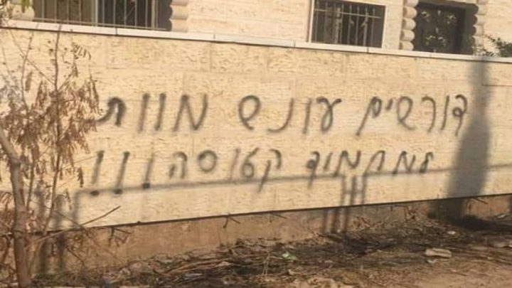 """عصابات """"تدفيع الثمن"""" تهدد بإعدام فلسطيني"""