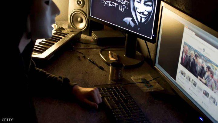 خسارة العالم من القرصنة المعلوماتية بالمليارات
