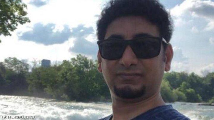 """سعودي يختفي في شلالات نياغرا.. وبحث عن سر """"الصورة الأخيرة"""""""