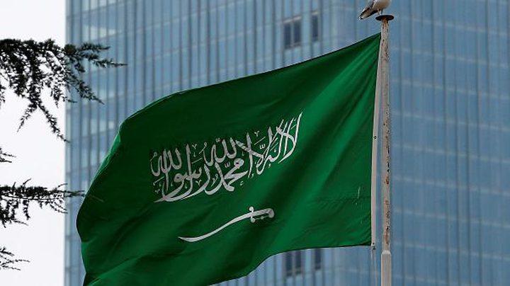 السعودية: لا سلام بدون دولة فلسطينية عاصمتها القدس