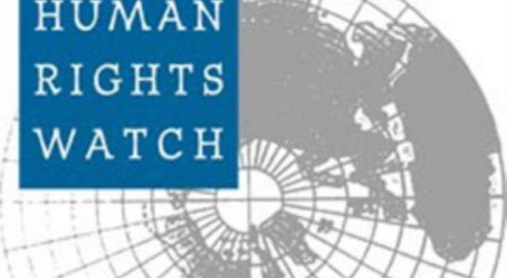 رايتس ووتش تطالب التحالف الدولي بتعويض ضحايا غاراته المدنيين