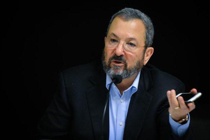 الليكود يطالب بفتح تحقيق ضد باراك