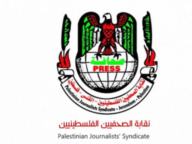 نقابة الصحفيين ترفض دعوة غرينبلات للصحفيين إلى البيت الأبيض