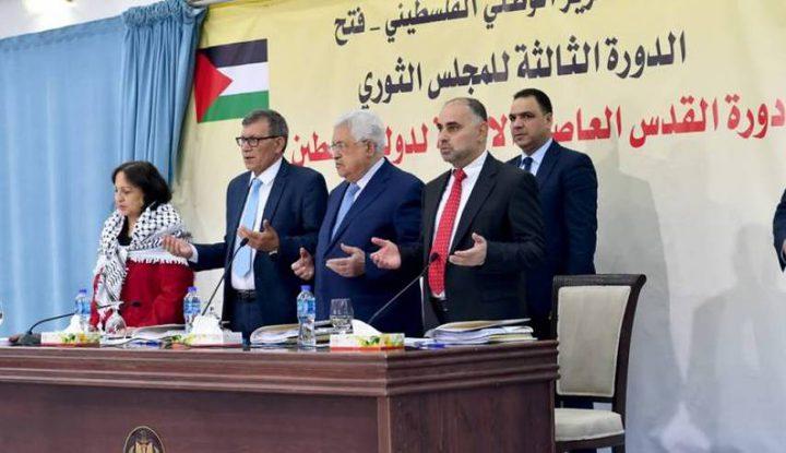 """موعد انعقاد"""" المجلس الثوري لحركة فتح"""".."""