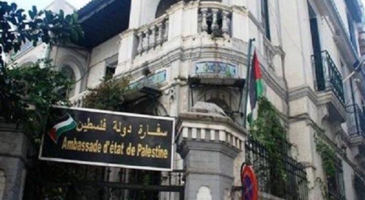 سفارة فلسطين بالقاهرة تعلن عن أسماء الفائزين بقرعة الحج