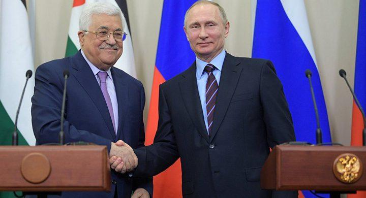 بوتين للرئيس عباس: مستعدون لدفع عملية السلام قدما