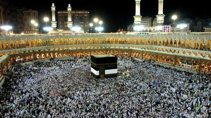 الملك سلمان يوجه باستضافة 1300 حاج وحاجة من 72 دولة