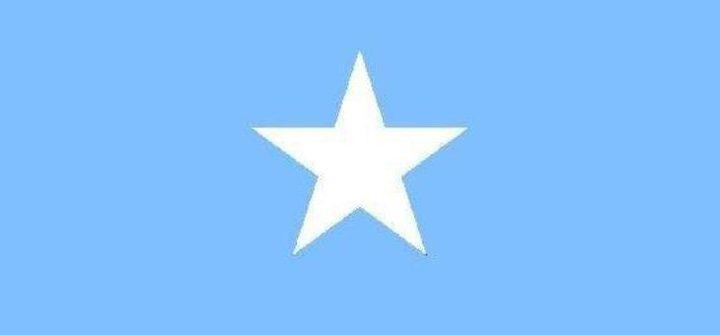"""الصومال: قتلى في هجوم """"حركة الشباب"""" على فندق كيسمايو"""