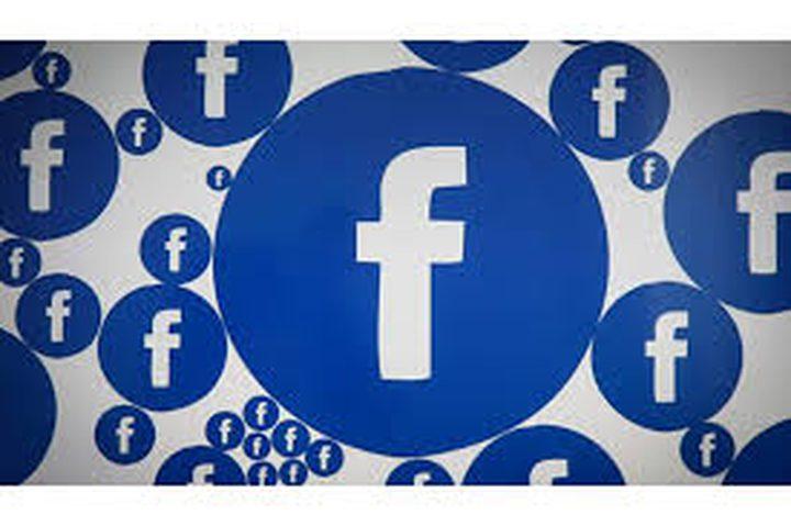أمريكا تغرم فيسبوك غرامة مالية قدرها 5 مليارات دولار