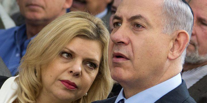 قناة عبرية: زوجة نتنياهو تدخلت لمنع تعيين مسؤولين كبار