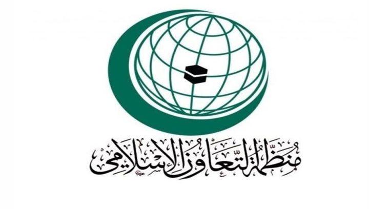 """""""التعاون الإسلامي"""" تبحث الانتهاكات في القدس"""