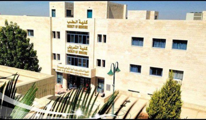 د. عيسى: طلبة كلية الطب في جامعة النجاح حققوا نجاحات مذهلة
