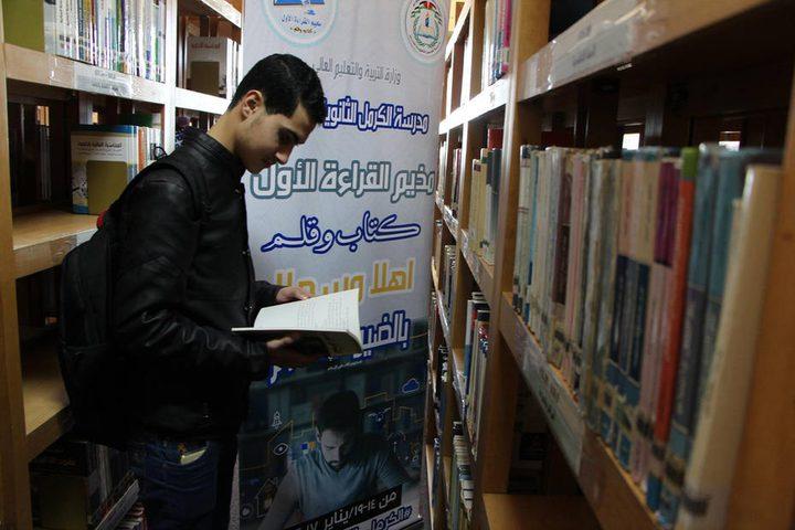 غزي يحول مكتبته الخاصة الى عامة للتشجيع على القراءة