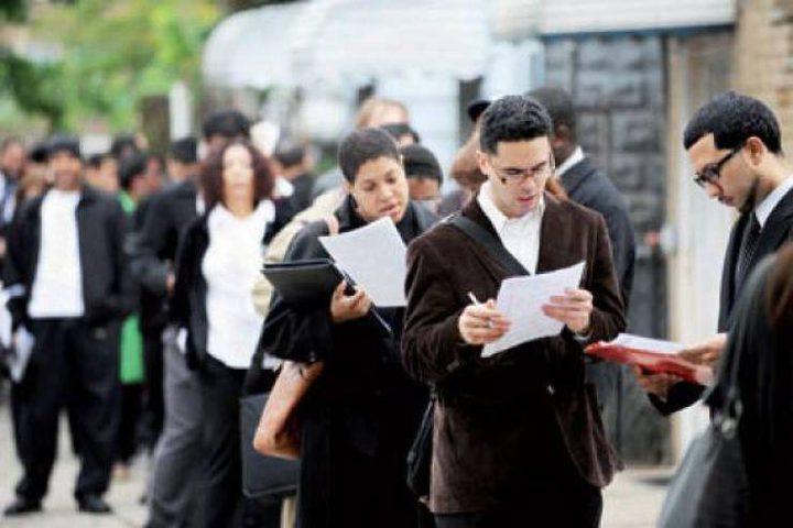 """""""الإحصاء"""": البطالة بين الخريجين تتجاوز 50%"""