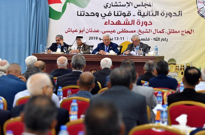 نص البيان الختامي لجلسة المجلس الاستشاري لفتح