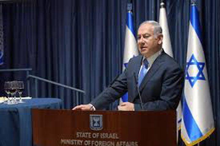 نتنياهو: ملف إيران النووي خطة قربتنا من الدول العربية