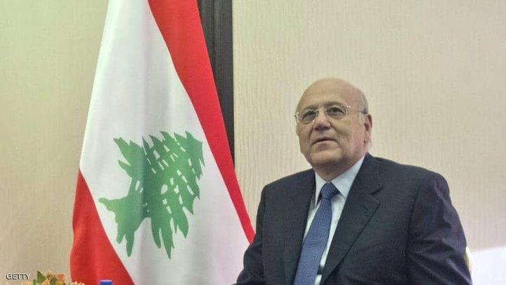 ميقاتي: السعودية ستمد يد العون للبنان