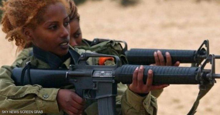أزمة في قوات الاحتلال الإسرائيلي بعد إهانة مجندة إثيوبية