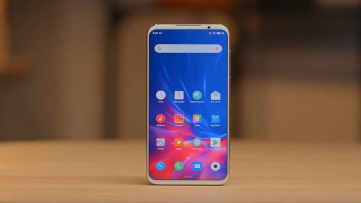 Mеizu تخطط لاكتساح سوق الهواتف بجهاز جديد