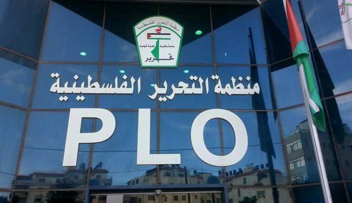 """منظمة التحرير تشيد بتصريحات لينك بشأن انتهاكات """"إسرائيل"""""""