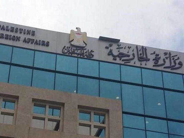الخارجية تطالب بتحقيق دولي في استشهاد الأسير طقاطقة