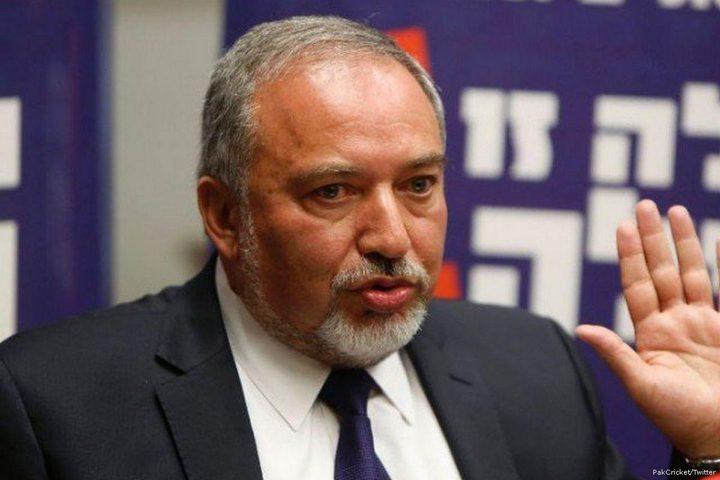 ليبرمان:صراعنا مع العالم الإسلامي بأسره والأصعب مع فلسطيني الداخل