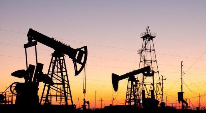 النفط يهبط بعد تصريحات ترامب حول إيران