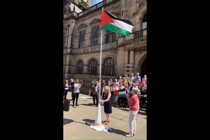 بلدية شيفيلد البريطانية تعترف بدولة فلسطين وترفع العلم الفلسطيني