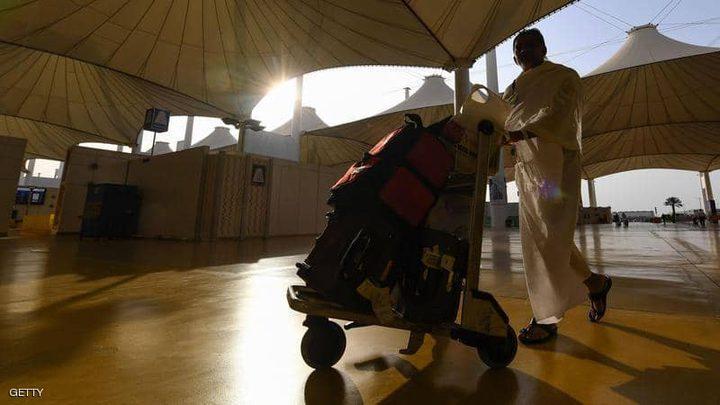 السعودية تتيح التسجيل الإلكتروني للحجاج القطريين