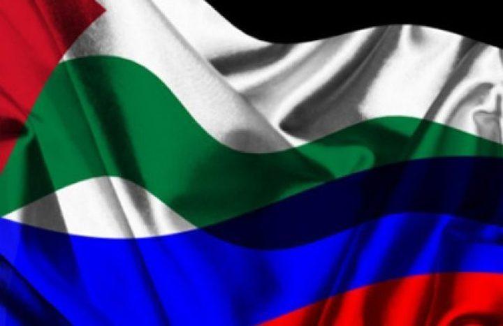 فلسطين وروسيا تبحثان علاقات التعاون الاقتصادي والتجاري