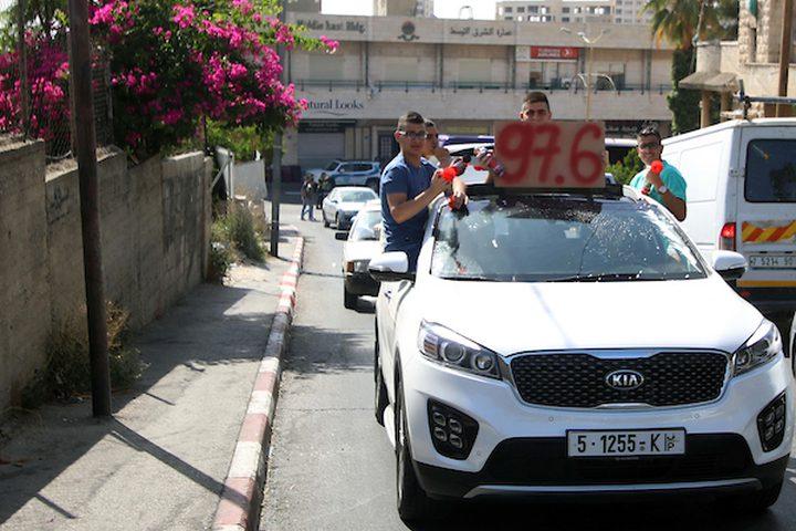 """يحتفل الفلسطينيون بعد سماع نتائج الامتحانات النهائية""""التوجيهي"""" ، في مدينة بيت لحم بالضفة الغربية ."""