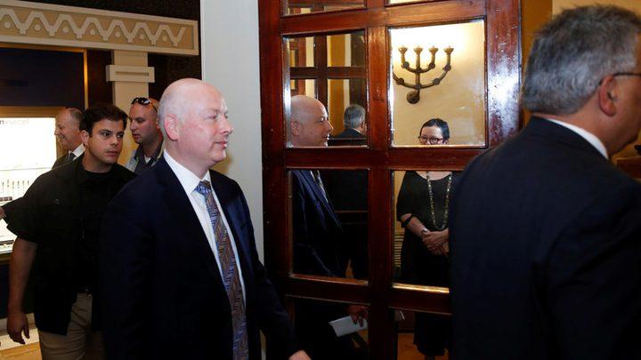 """مبعوث ترامب: إسرائيل """"ضحية للنزاع"""" مع الفلسطينيين"""