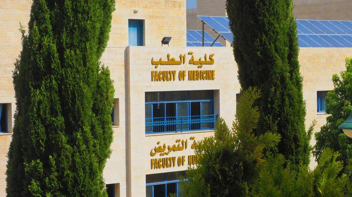 محمد عطا الله حصل على 99.3 % واختار جامعة النجاح ليدرس فيها الطب