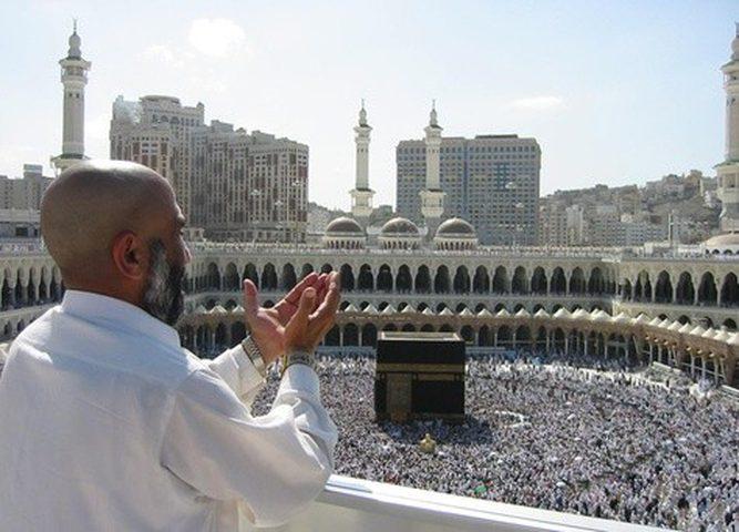 السعودية تُحذر من تأشيرات الحج المُزورة