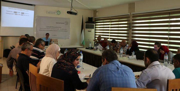 المنظمات الأهلية تنظم ورشة حول الصيادين ومعاناتهم في غزة