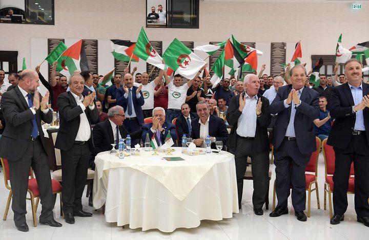 الرئيس عباس يتابع ويشجع منتخب الجزائر في نهائي كأس أمم افريقيا