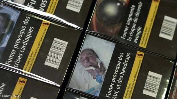 """رجل ألباني يستشيط غضبا بسبب """"ساقه المبتورة"""" على علب السجائر"""