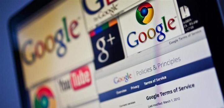 30 ألف دولار لمن يعثر على ثغرات في غوغل كروم