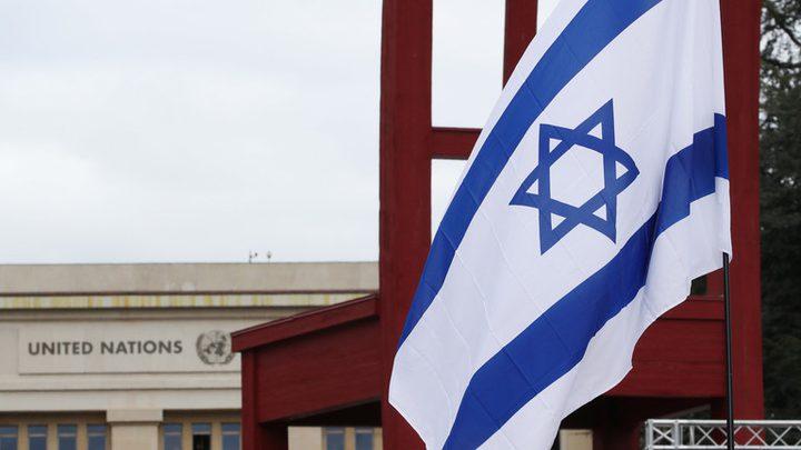 دبلوماسيو الاحتلال يضربون عن العمل في كافة أنحاء العالم