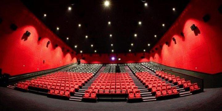 شاشات تطلق مهرجانها الحادي عشر لسينما المرأة في فلسطين