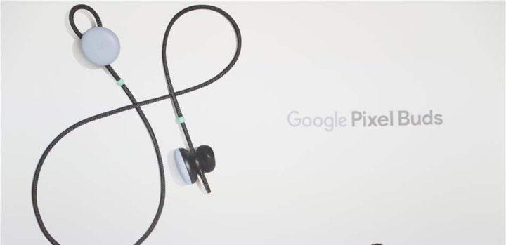 لمنافسة سماعات آبل.. غوغل تضيف ميزات جديدة