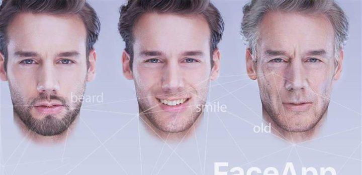 """ماذا قال أطباء التجميل عن """"Face app"""""""