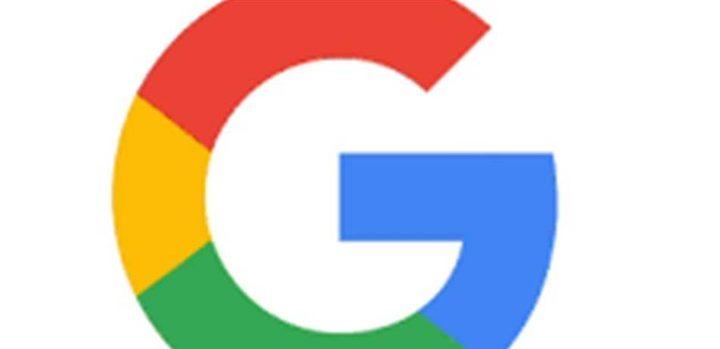 """غرامة كبيرة في طريقها لـ""""غوغل"""""""