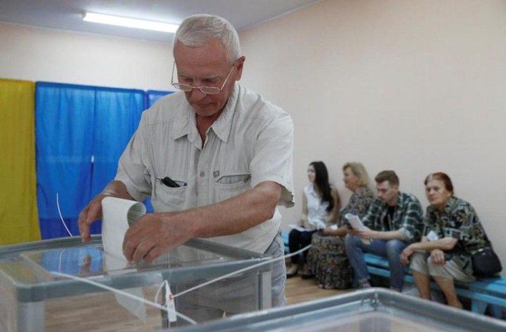 انطلاق الانتخابات البرلمانية المبكرة في أوكرانيا
