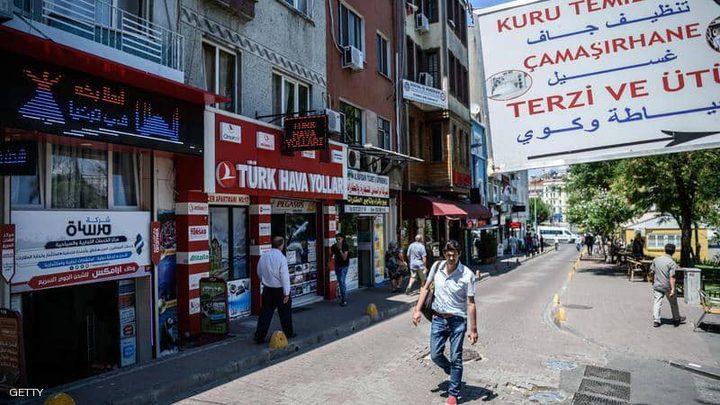 ترحيل السوريين من تركيا.. ملف يؤرق العرب جميعاً