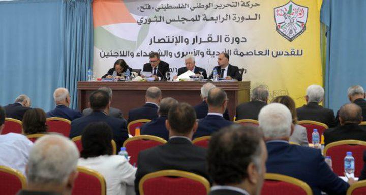 ثوري فتح: القدس قلب المشروع الوطني