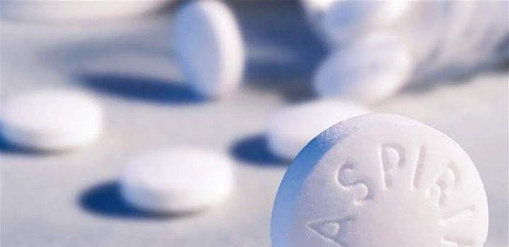 تتناولون الأسبرين يومياً؟