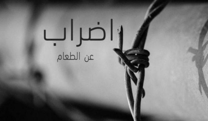 الأسير إسماعيل علي يبدا اضرابا مفتوحا عن الطعام احتجاجا على اعتقا